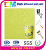 Wall coating- Liquid rubber decoration cracking -resistant paint