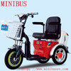 350W 48V Hot Sales Cheap Adults Electric Tricycle with sunny roof