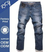 Grab Your Own Design OEM Windproof 2015 Top Brand Name Jeans For Men