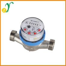 Single jet rotary residential water current meter