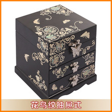 Lawei upscale jewelry box inlaid with mother push light lacquer drawer with bird pattern wedding dowry gifts