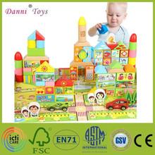 Wholesale Beech Square Building Wooden Block Toys(100pcs)