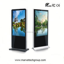 Stand alone indoor wireless wifi stand lcd ad kiosk with content management system