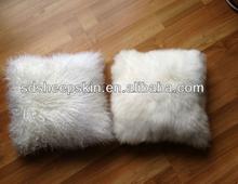 Decorative Tibet Lamb Skin Throw Pillow