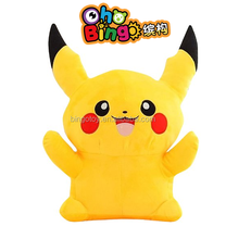 High quality toys lovely Japanese cartoon character plush toys for kids
