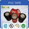 PVC Flame Retardant UL CSA certified degaussing Tape ROHS