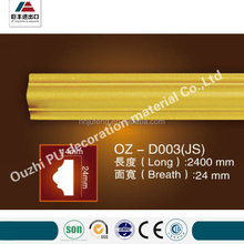 China manufacturer building material PU cornice