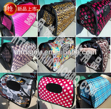 High qulity hot selling durable pet products dog carrier/travel bag/pet outside bag
