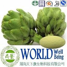 2015 Hot sales/Artichoke leaf extract/Cynarin 5%/Choleretic agent Free sample