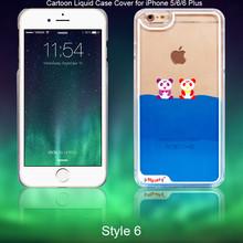 Cute Plastic 3D Liquid Phone Protector Case Cover For Apple iPhone 5/6/6 Plus