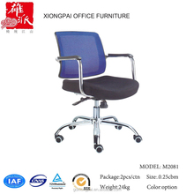 Colored mesh China lift computer desk chair M2081