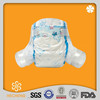 Baby Diaper distributor for Africa market