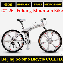 SOLOMO wholesale double disc brakes folding bicycle