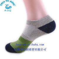 men's designed terry sport crew socks manufacture