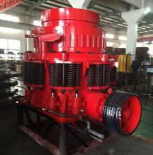 Famous brand stone crusher machine in India cone crusher PYB900