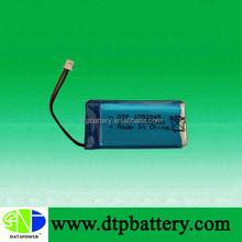 Data Power rechargeable li-ion battery 3.7v 1300mah