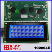 19264E Double needle 192x64 transparent lcd panel, ransparent lcd display