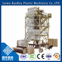 high efficieny blown film extruder for sale machine to make plastic bag