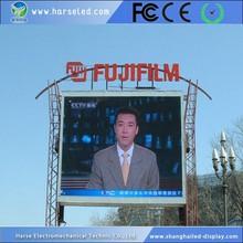 Vente chaude taux de rafraîchissement élevé haute luminosité transparent couleur p10 extérieure écran led xxx vid