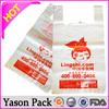 Yason high quality custom display box small research chemical botanical incense blends bag the new 2014 foldable cheap plastic b
