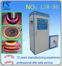 china top supplier high frequency induction hardening machine for gear