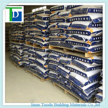 Concrete sealing solidification agent