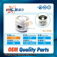 Motorcycle Engine Parts Chinese Motorcycle Parts Engine Piston for Honda CD70 47mm diameter