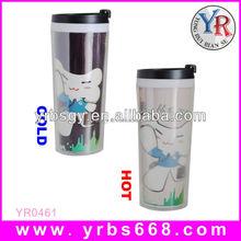 350ml Heat Sensitive Color Changing Plastic Double Wall Mug