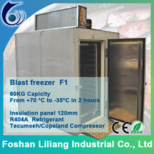 Cryogenic temperature freezer Food frozen preservation