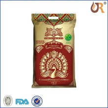 pp woven laminated bag/pp woven rice bag manufacturers