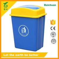 20L Virgin HDPE Double Outdoor Trash Can/plastic mini trash can