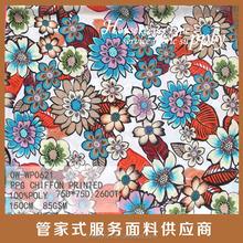 şifon bluz modelleri çok güzel desen çin yapılan şifon kumaştan