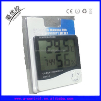 humidity controlled instrument/pid humidity controller HTC-1