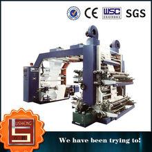 polietileno máquina de impresión