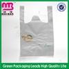 100% virgin material biodegradable pbat vest carrier disposable bag