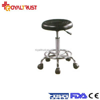 Stainless steel lab stool