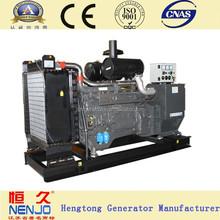 50kw Weichai Cheap Diesel Emergency Generator Price