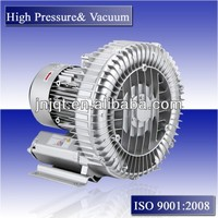 JQT-7500-C electric air blower for cnc router pump