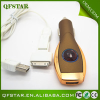 2015 hot selling latest hot sale car charger 6v 1a