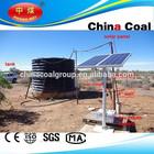 chinacoal 2015 preço para bomba de água solar do sistema para a agricultura