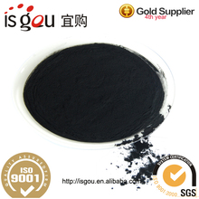 Toner for CANON/GPR-15 powerful orginal high quality For toner powder for canon