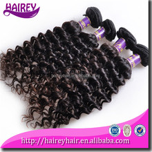 Unprocessed virgin human hair weft 8 inches short hair brazilian curly weave