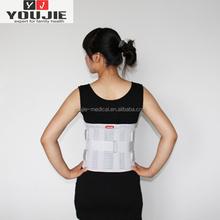 Black Lumbar Back Straightening Support Belt Back Pain Relief