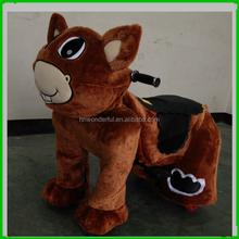 CE approved fairground kids plush motorized plush riding animals/walking animal kiddie rides