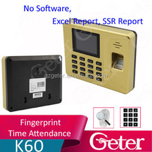 SSR fingerprint time Attendance esay operation