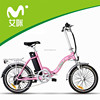 20'' inch mini folding electric vehicles for ladies