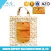 China factory pp non woven foldable bag / Fashion Reusable folding bag