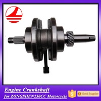 China motorcycle engine zongshen 250cc water cooled crankshaft