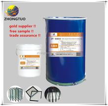2015 silicone sealant filling machine silicone sealant