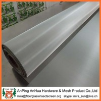 Ultra fine stainless steel wire mesh / 0.5mm stainless steel sieve mesh made in china